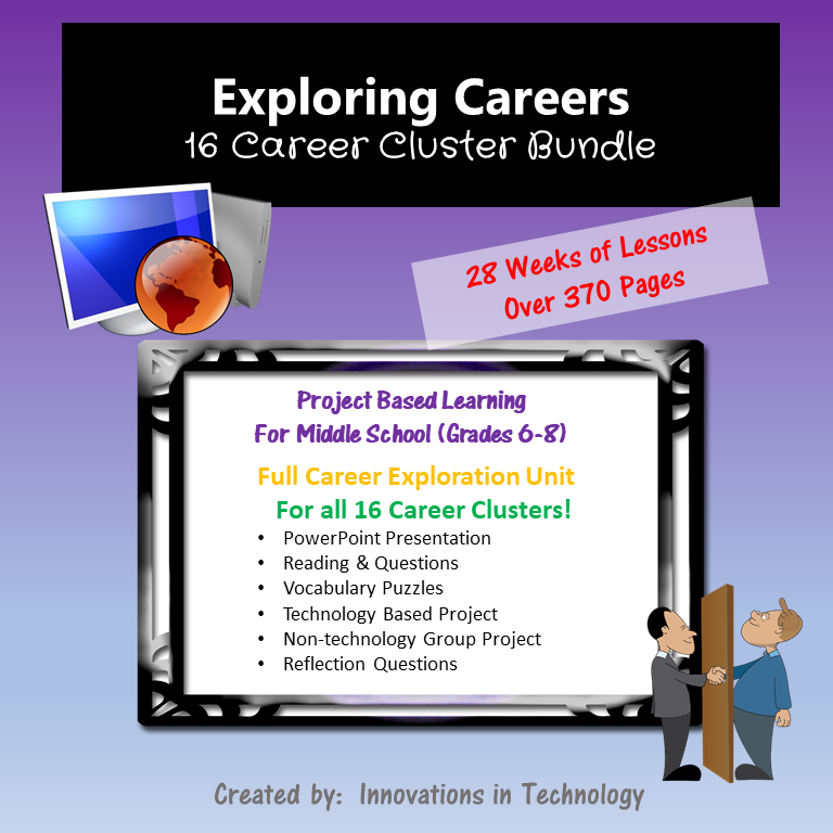 Exploring Careers: 16 Career Cluster Units BUNDLE – Full Semester Curriculum