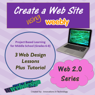 Weebly cover square